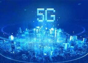 金卡18新利客户端集团股份有限公司、金卡、金卡18新利客户端、燃气表、物联网表、NB-IoT、智慧燃气、18新利客户端燃气表、智慧燃气解决方案、IoT、5G