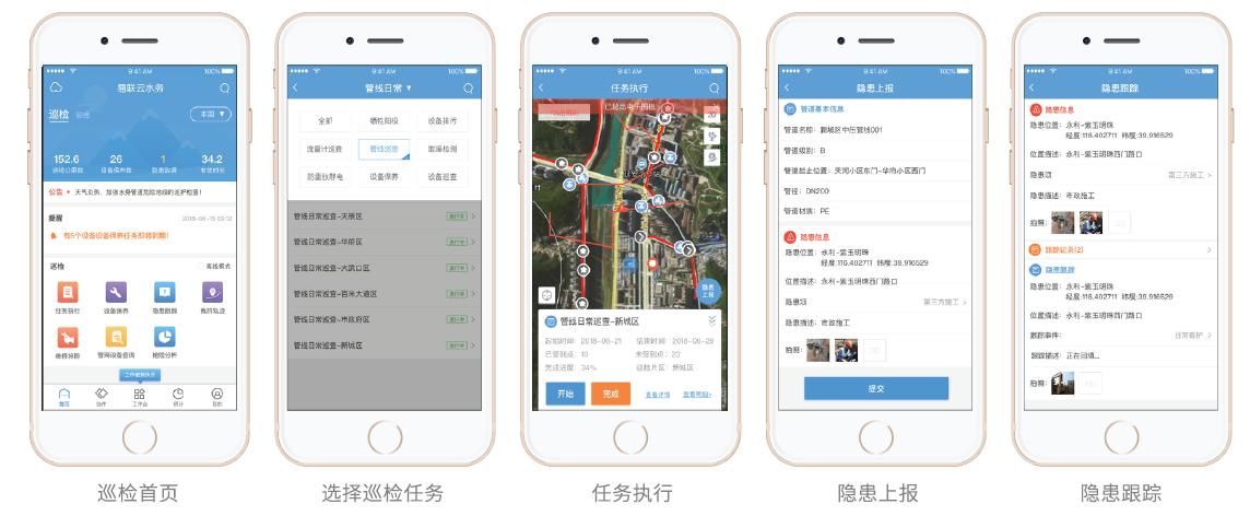 18新利客户端-新利app下载-18新利登录.jpg