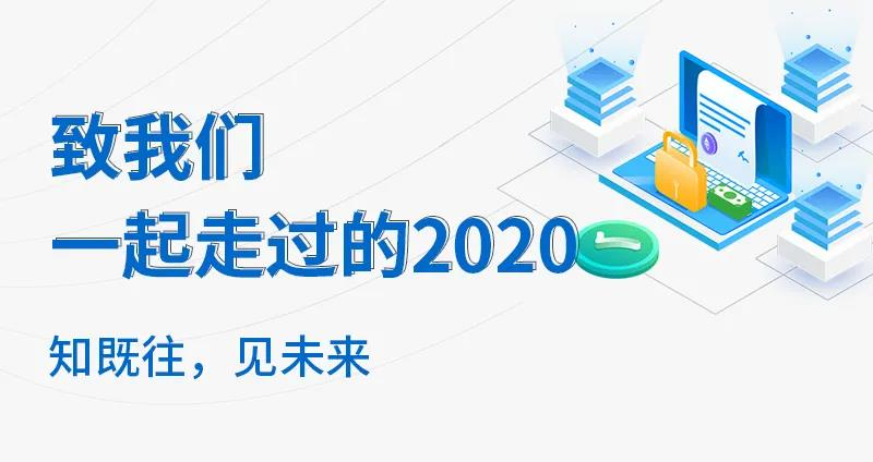 微信图片_20210218135625.jpg